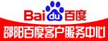 邵阳百度客户服务中心-湘西招聘