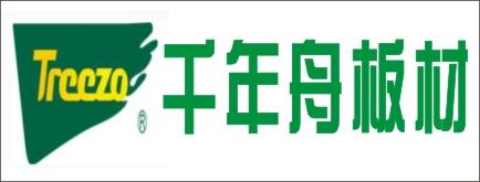 邵阳千年舟板材-湘西招聘