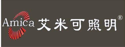 邵阳市湘桂黔建材城艾米可照明营销中心-湘西招聘