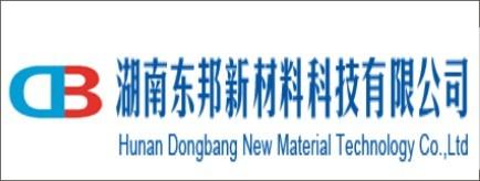 湖南东邦新材料科技有限公司-湘西招聘