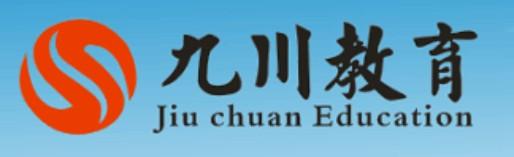 湖南九川天下教育科技有限公司邵阳分校-湘西招聘