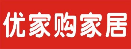 优家购家居整体电商平台-湘西招聘