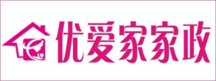 湖南优爱家家政服务有限公司-湘西招聘