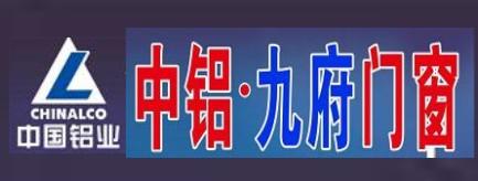 新邵县朝阳铝材营销中心-湘西招聘