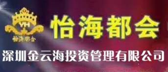 深圳金云海连锁店-湘西招聘