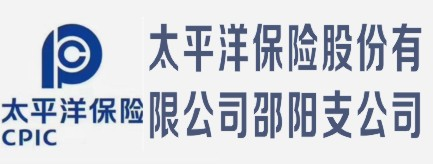太平洋保险股份有限公司邵阳支公司-湘西招聘