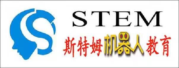 斯特姆机器人-湘西招聘